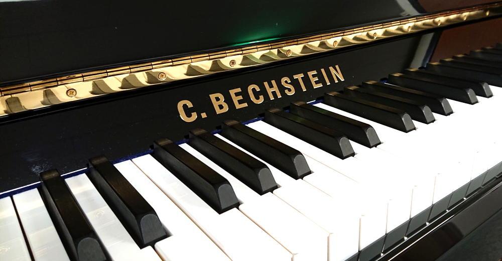 ドイツ製ベヒシュタインピアノ
